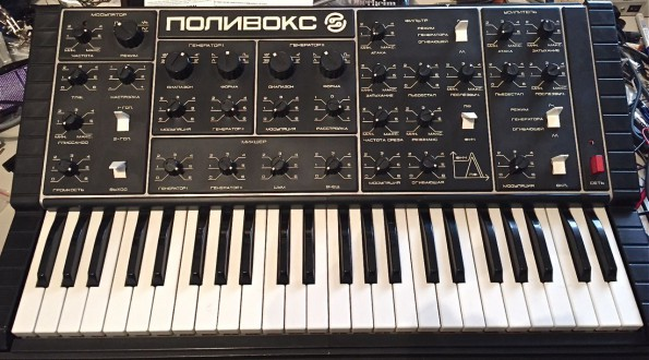 Formanta Polyvoks Synthesizer
